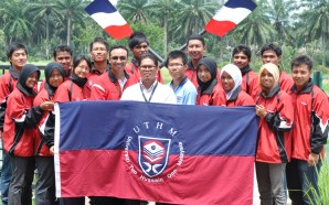 Atlit Rowing UTHM