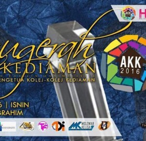 Anugerah kolej Kediaman 2016