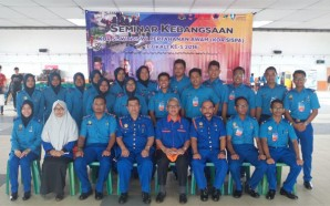 SISPA National Seminar Council