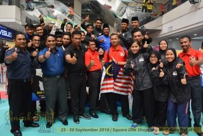 Pencak Silat International Championship Deputy Prime Minister Cup