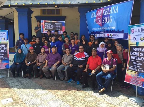 """Community Arts Service"" and ""Night of Poetry Kelana 2016"" Program"