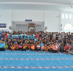 Intertwine Fellowship With Mosque 2017