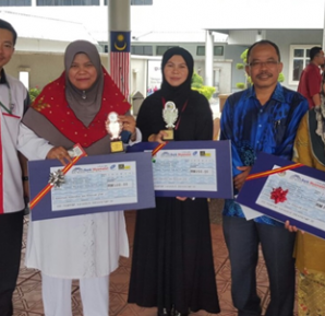 2015 National Day Poetry Competition