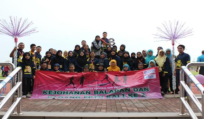 Kejohanan Balapan dan Padang FPTV