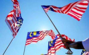 Tanggungjawab penjawat awam jayakan Dasar Perpaduan Negara