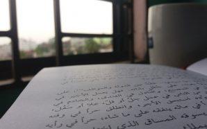 Mula belajar bahasa Arab secara santai